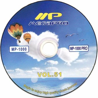 Megapro MP1000 / MP1000Pro VOLUME 51 (MAY 2017 UPDATE) CD Price Philippines