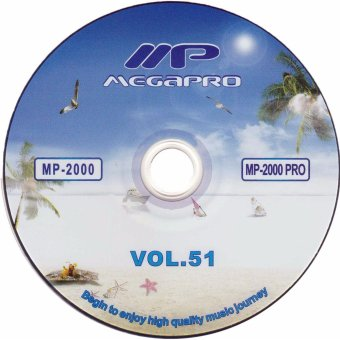 Megapro MP2000/MP2000PRO Volume 51 (May 2017 UPDATE) CD Price Philippines