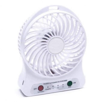 ZDL-F68 Rechargeable Fan (White) Price Philippines