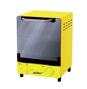 ASIAGO GH Oven Toaster 12L (Yellow) Price Philippines