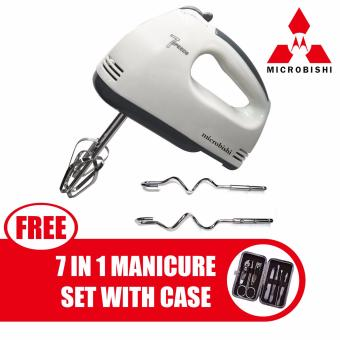 Harga Microbishi MHM-777/MHM-502 HE-133 Professional Electric Whisks Hand Mixer with free Microbishi 7-in-1 Manicure Set with Case (Dark Brown)