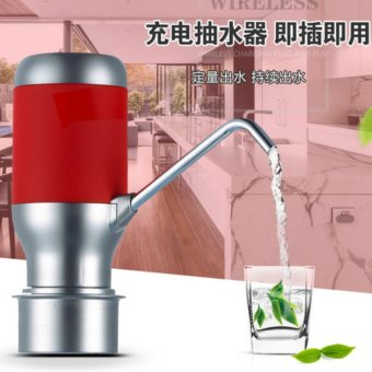 ZhongChi Electric Water Pump Pure Bucket Water Dispenser Faucet(Charging Water Press) - intl