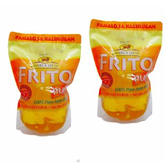 Harga Frito Cooking Oil 1.8 Liter 551456 2's