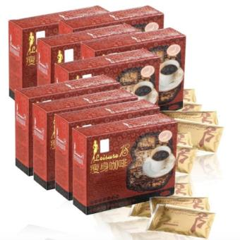 Leisure 18 Slimming Coffee set of 9 Price Philippines