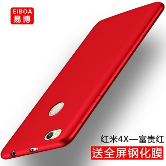 2017 Newest High quality Pure color Full cover soft Silicone phone case /protective phone shell /Silica gel/Silicone Phone Case For Xiaomi Red mi 4x / Xiaomi redmi 4X / Xiaomi Redmi 4X(1 X Phone Case + 1 X Full Screen Tempered Glass Film) - intl
