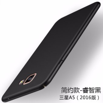 360 ultra-thin matte PC Case Cover For Samsung Galaxy A52016(Black) - intl