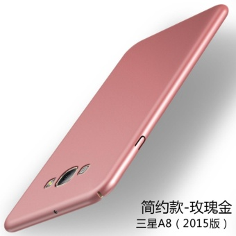 360 ultra-thin matte PC Case Cover For Samsung Galaxy A8 2015(Rose Gold) - intl