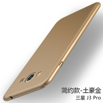 360 ultra-thin matte PC Case Cover For Samsung Galaxy J3 Pro(Gold)- intl