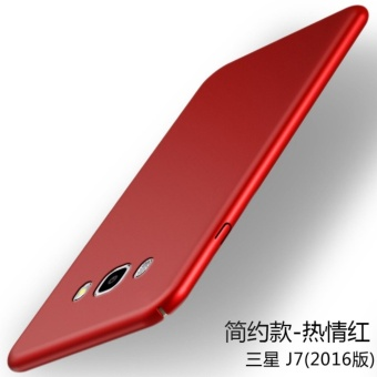 360 ultra-thin matte PC Case Cover For Samsung Galaxy J7 2016(Red) - intl