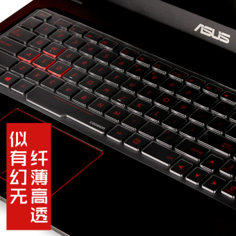 Asus fx60/zx53/fx53vd/gl553/nx580 keyboard protective film