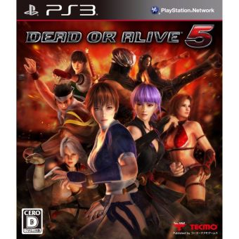 Bandai Namco Dead or Alive 5 Game for Playstation 3 Price Philippines