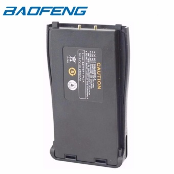 Baofeng BF-888S 2800mAh 3.7V Li-on Portable Battery Price Philippines
