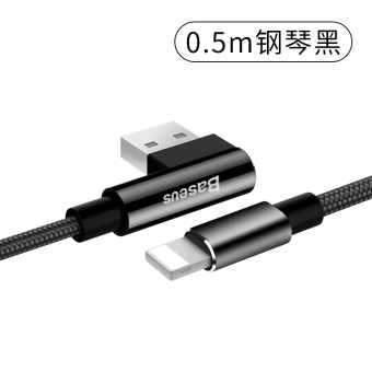 BASEUS iphone6/6plus phone long charging cable data cable