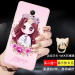 Bolang Cartoon Emboss Crushproof Phone Case for Redmi Note 4X