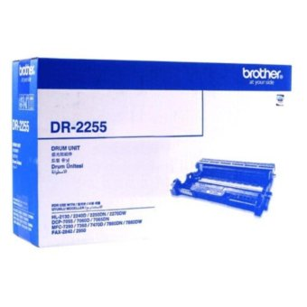 Brother DR-2255 Expert Drum for HL2240D, HL2270DW / 12,000 pages Price Philippines