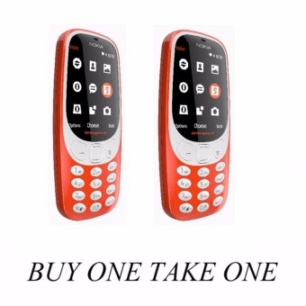 Buy One Take One Tab Old Classic Style Dual Network (Red)