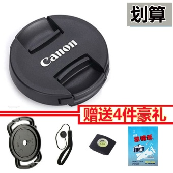 Canon 500d/700d/18-55mm/58mm camera lens cap protection cover