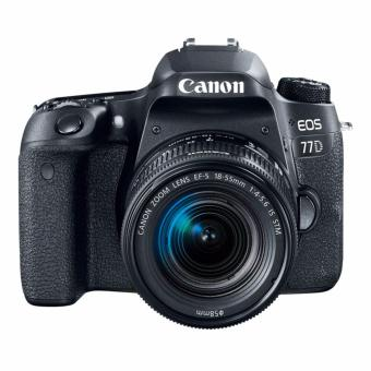 Canon EOS 77D DSLR Camera Price Philippines