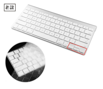 Cooskin one-piece machine wireless bluetooth high permeability protector keyboard Film
