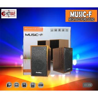 D-09 Music-F Pure Sound Computer/Laptop Speaker (Yellow) Price Philippines