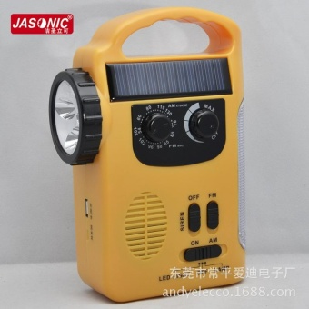 FM Radio Brightness LED Camping Lantern Flashlight FM/AM Radio Solar +Crank Power +Emergency Charger Y4344Y - intl