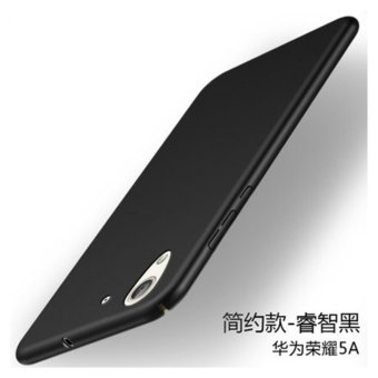For Huawei Honor 5A/Y6II 360 degrees Ultra-thin PC Hard shell phonecase/Black - intl