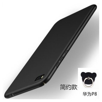 For Huawei P8 360 degrees Ultra-thin PC Hard shell phone case/Black+Bear ring - intl