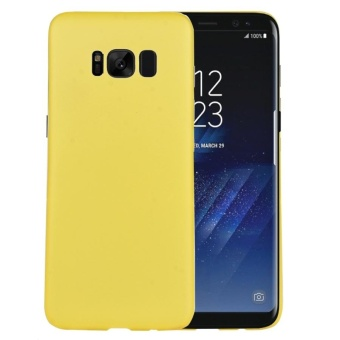 For Samsung Galaxy S8 Ultra-thin Frosted PP Protective Back Cover Case (Yellow)