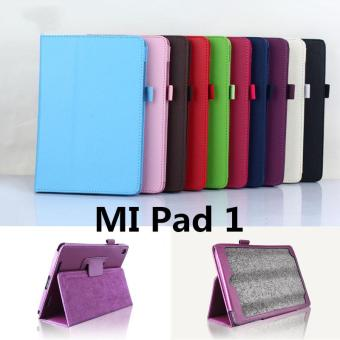 For Xiaomi Mi pad MiPad 1 7.9inch Two Fold PU Leather Case FlipCover Tablet Case - intl