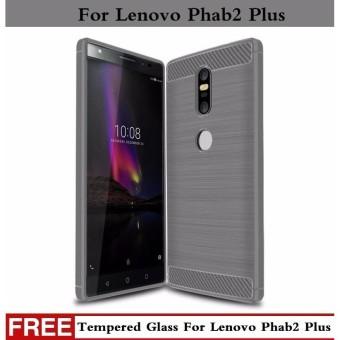 Lenovo Phab 2 Plus Soft Phone Case Lenovo Phab2 Plus Phab2+ ?