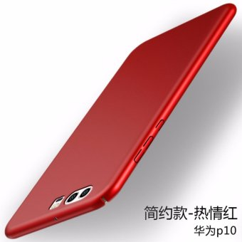 Full Phone Bady Protection PC Back Cover Case For Huawei P10 (Red)- Intl