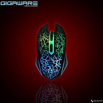 Gigaware LED Lightning Gaming Mouse (Black) Price Philippines