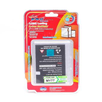 Glamorosa Mobile MSM HK Battery for MyPhone My77 DTV
