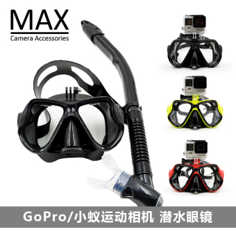 GoPro hero6/4 K/gopro6 mountain dog snorkeling breathing tube diviing glasses