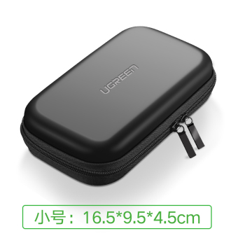 Green Alliance Data Cable charger U disk peripherals storage box mobile hard disk pack