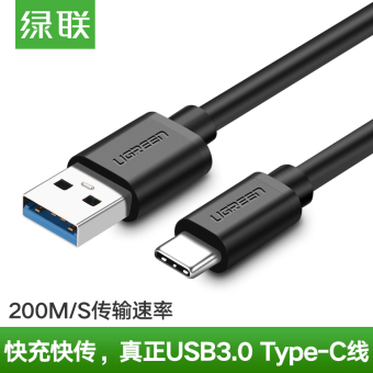 Green Alliance type-c3/pro6 data cable Mi mobile phone charging Cable
