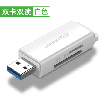 Green joint multi-one SD high-speed multifunction card reader