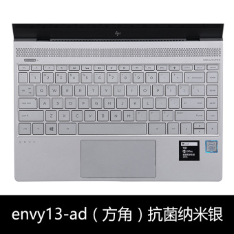 HP envy13/x360 protective protector keyboard Film