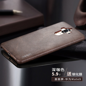 Huawei mate9/mate9pro drop-resistant ultra-thin leather cover phone case