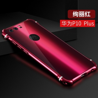 Huawei P10/p10plus cool metal all-inclusive drop-resistant hard case phone case