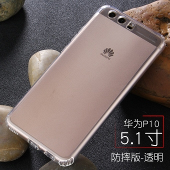 Huawei P10/p10plus silicone transparent ultra-thin drop-resistant soft case phone case