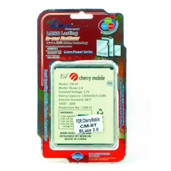 MSM HK Battery for CHERRY MOBILE CM-8T / BLAZE 2 Price Philippines