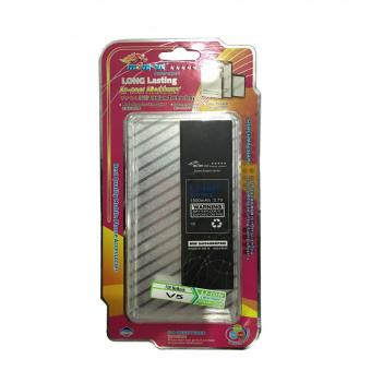 MSM HK Battery For SKK Mobile V5 Price Philippines