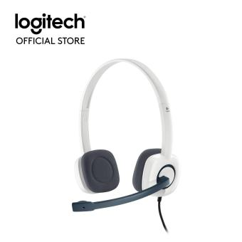 LOGITECH H150 HEADSET WHITE Price Philippines