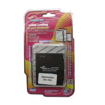MSM HK battery for Starmobile SM-43C Price Philippines