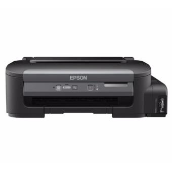 Epson M100 Mono Ink Tank Printer Price Philippines