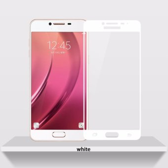 Harga IDEAL1 Full HD 9H Tempered Glass Screen Protector For Samsung Galaxy J7 Prime (White)