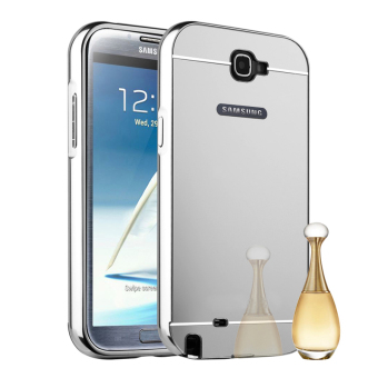 Harga RUILEAN Luxury Metal Aluminum Bumper Hard Back Case for Samsung Galaxy Note 2 N7100 (Silver)