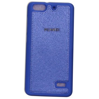 Harga Leather Back Case For Huawei Honor 4C (Blue)