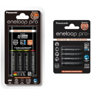 Panasonic Smart & Quick Charger with 3-color LED Pro AA Bundled with eneloop AAA Pro (Black) Price Philippines